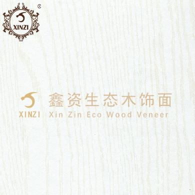 XZ-007防火木饰面
