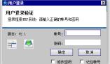 化纤ERP