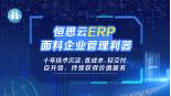 企业实施ERP的先后步骤,你搞对了吗?