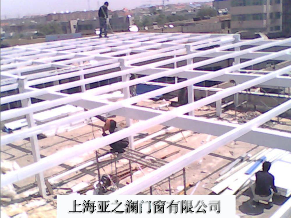 阳光房工程骨架搭建