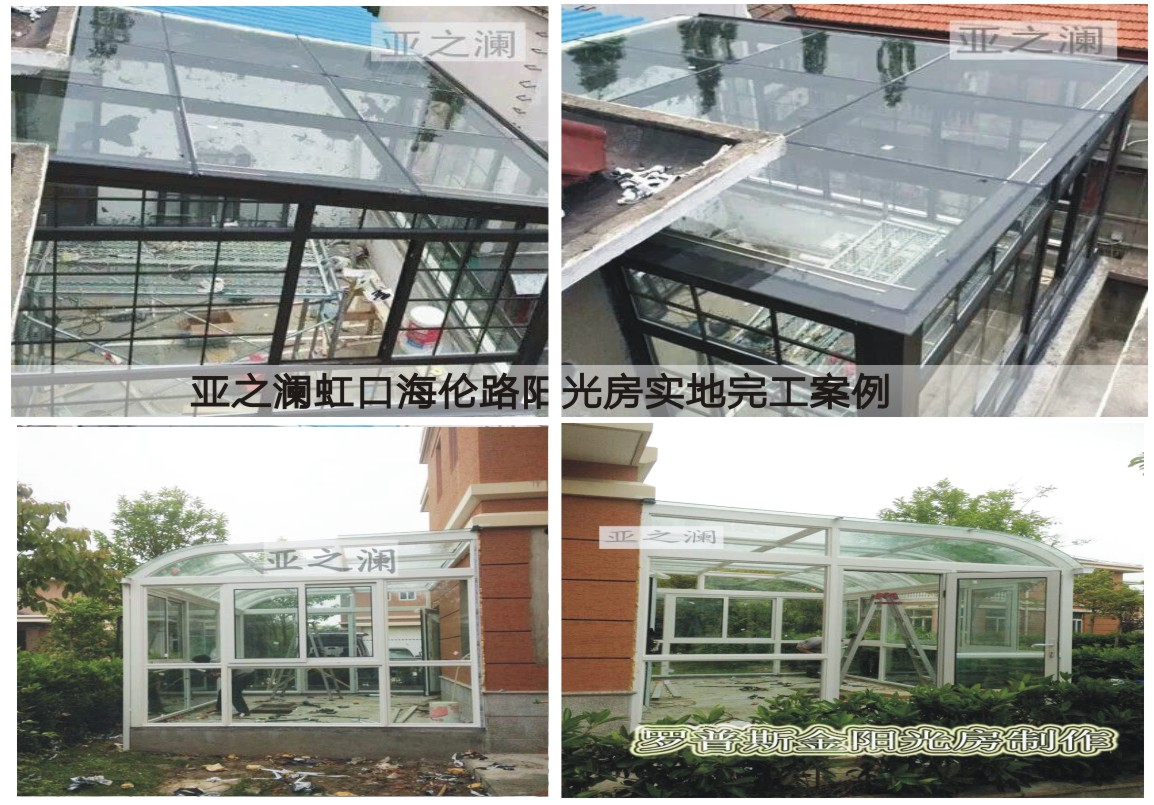 阳光房设计注意事项和施工方案,看完助你定制自己的阳光房