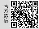 苏州迅吉通信息工程有限公司