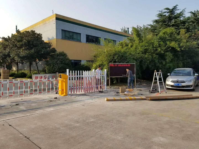 迅吉通-化工厂二道门专业安装