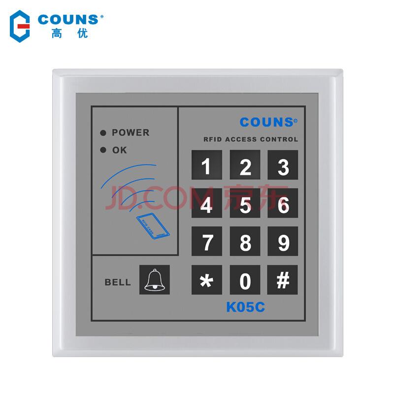 CU-K05刷卡,密码门禁