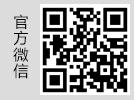 上海禾骏塑料制品PK10计划