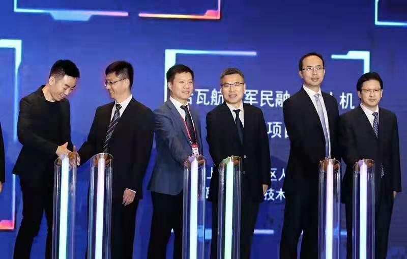 2019世界人工智能大会闭幕