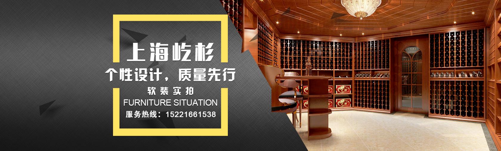 上海不锈钢恒温酒柜