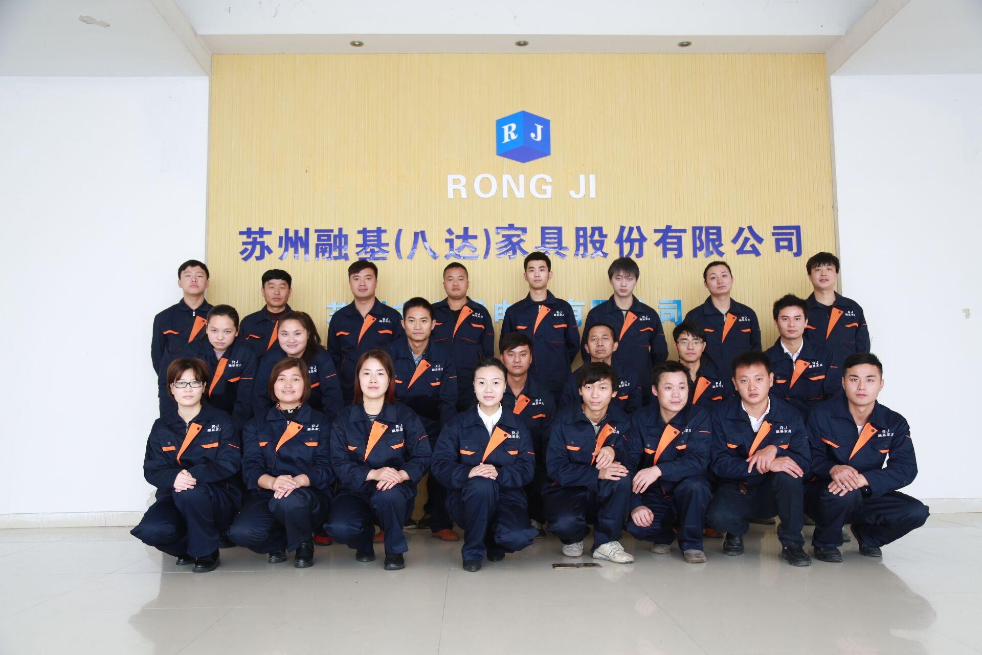 Company sales team