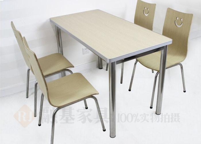 融基家具曲木椅子