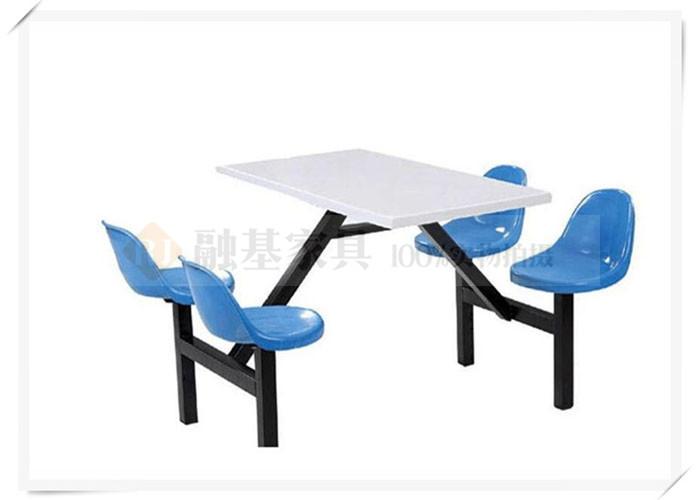 融基家具玻璃钢快餐桌椅
