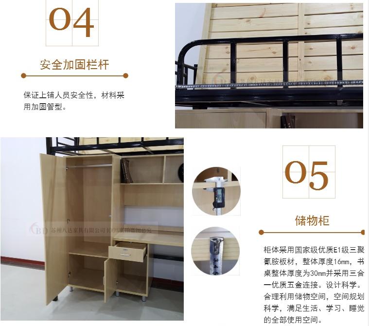 大学生公寓床 gyc-024