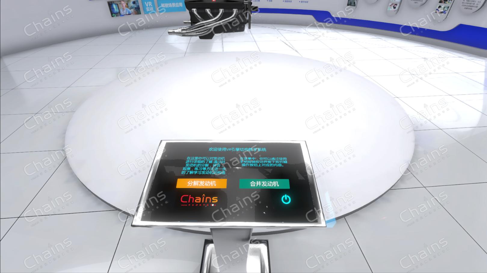 VR课件定制