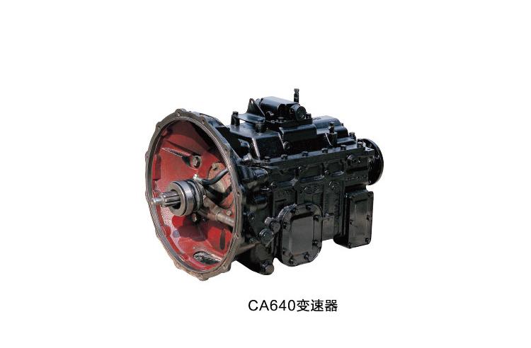 CA640变速器