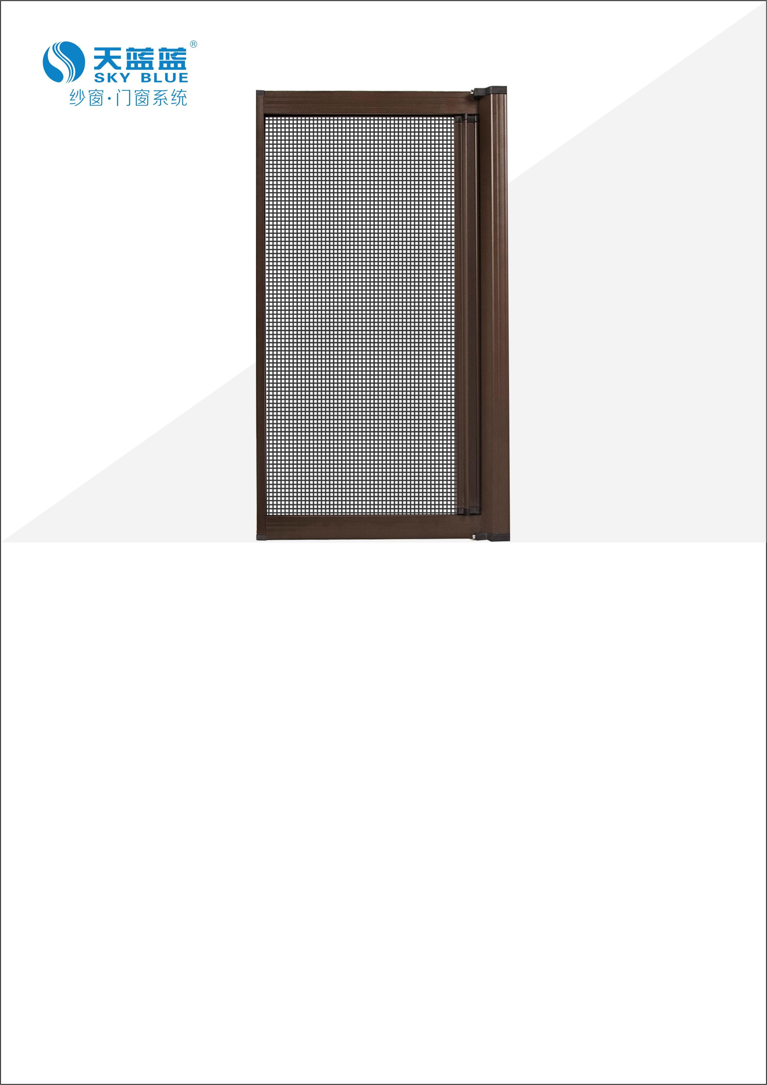 珠扣款隐形纱窗