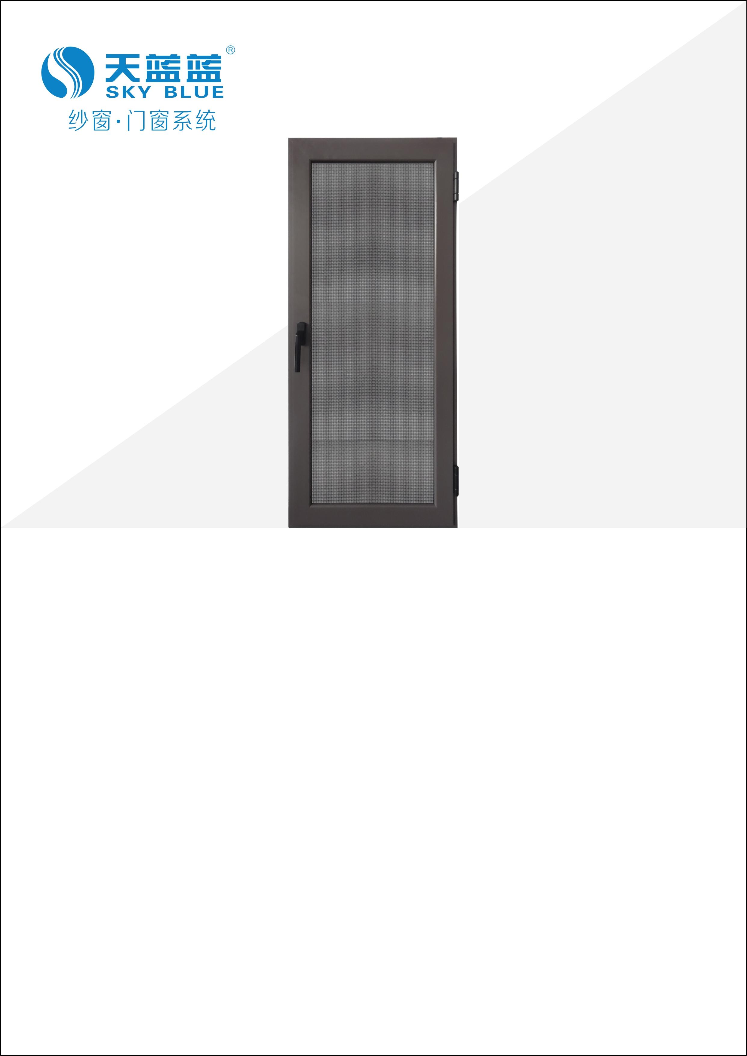 WP4560防盜平開門窗