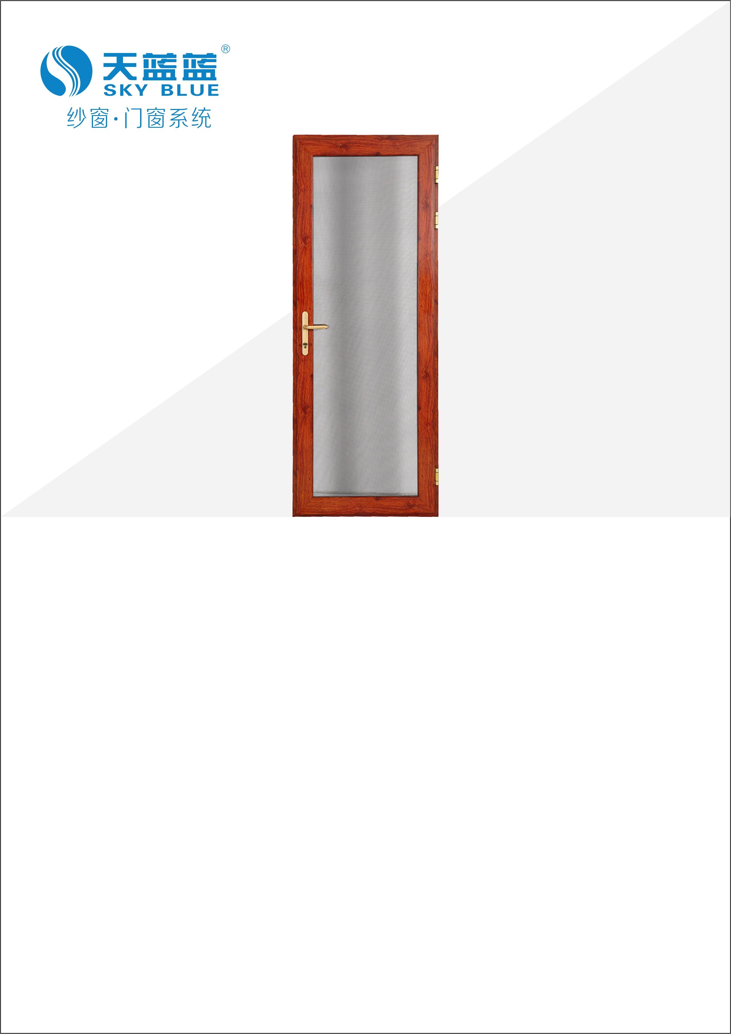 WP3880防盜平開門