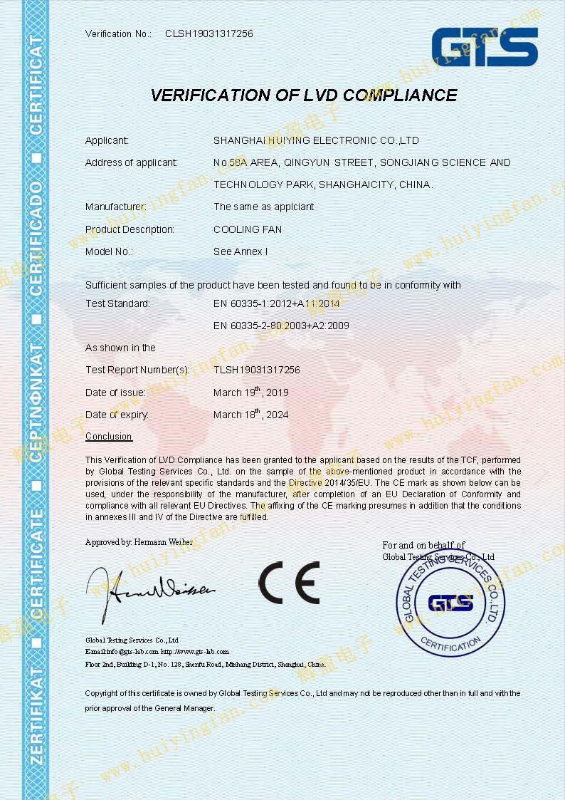 产品CE证书