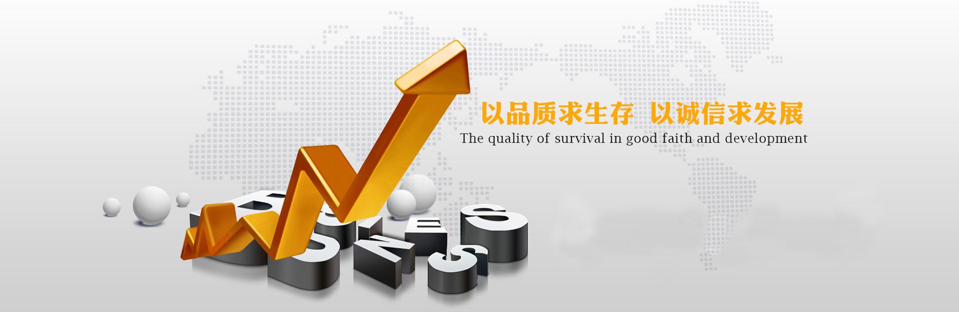 福州恒鑫隆新能源科技有限公司