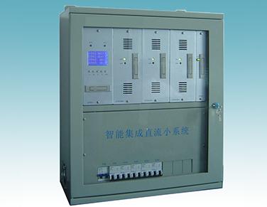 RD50A壁掛式直流系統
