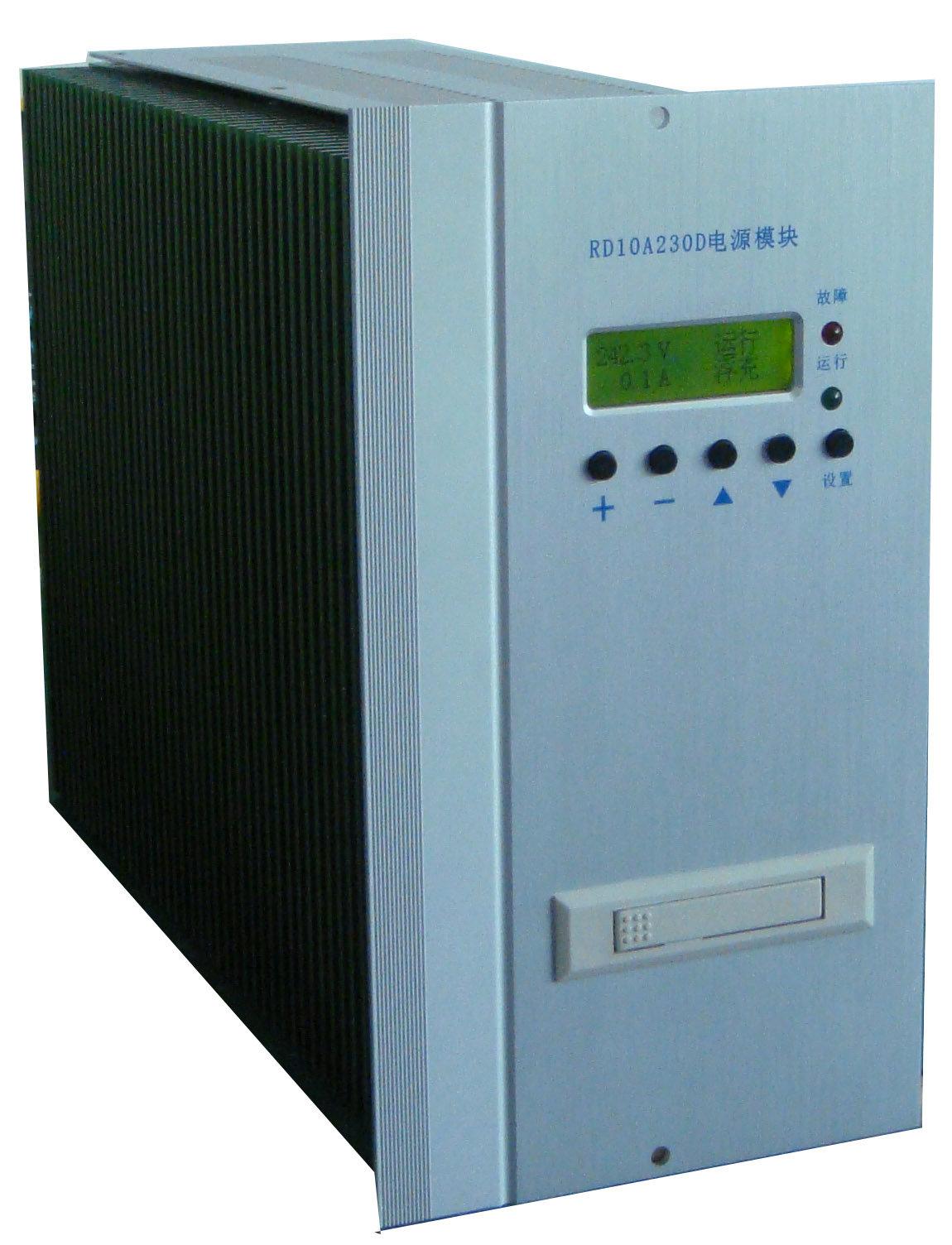 FX22010-1充電電源模塊