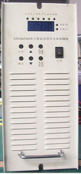 STD10A230X,STD05A...