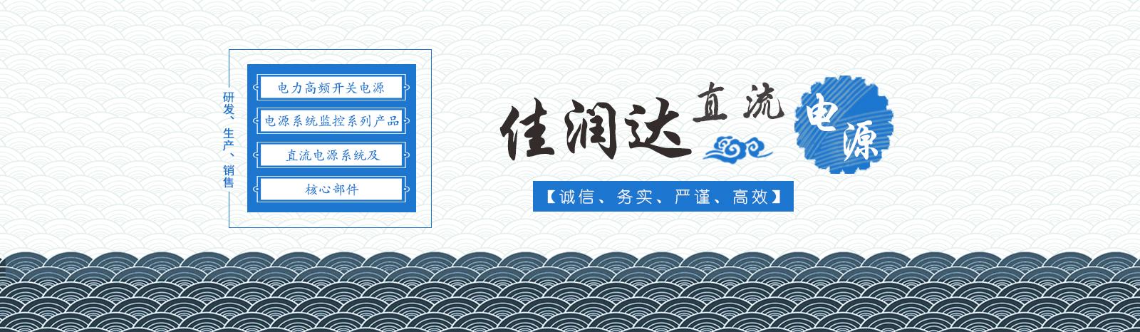 深圳市佳润达科技有限公司