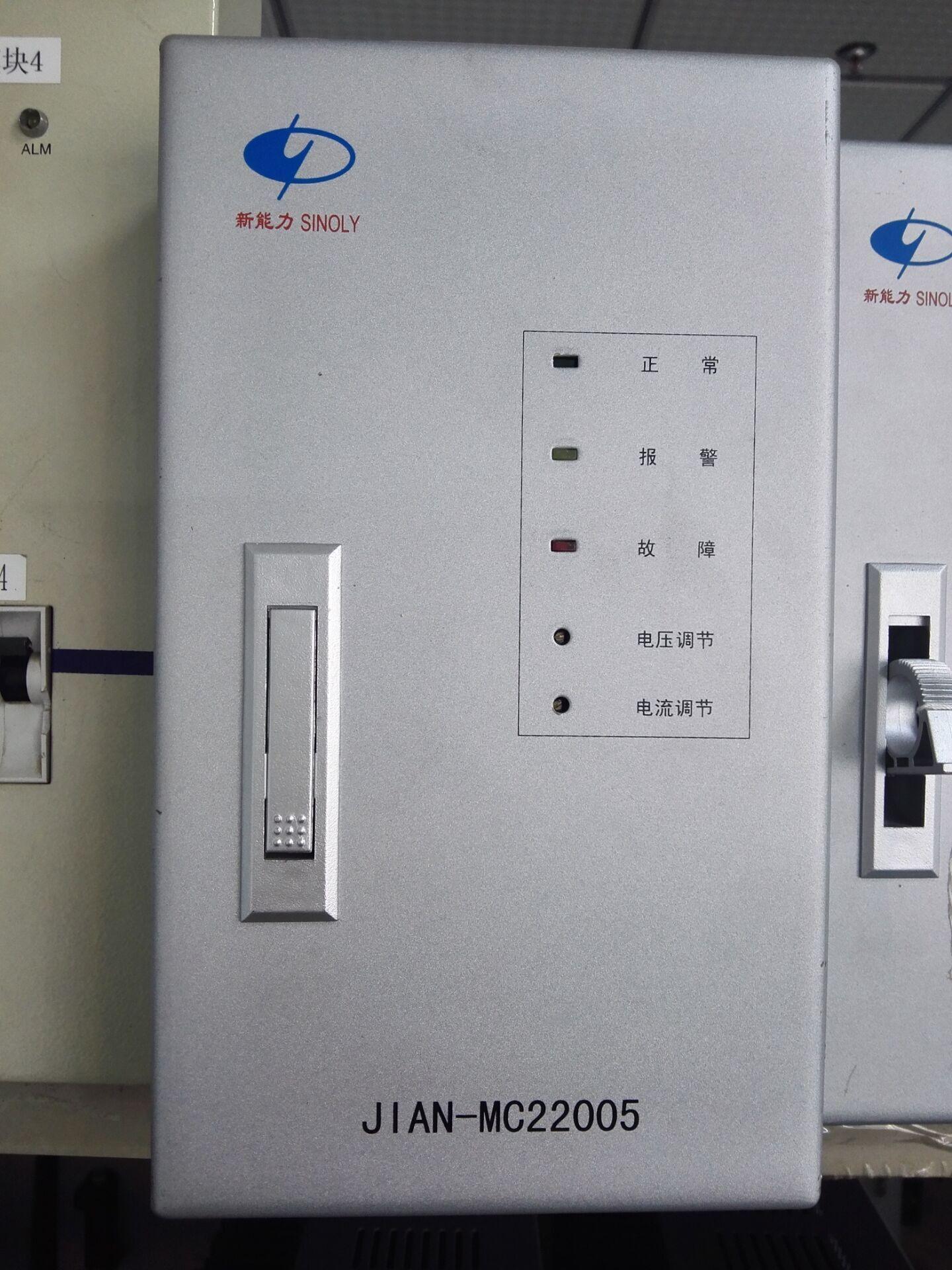 MC22010充电电源模块