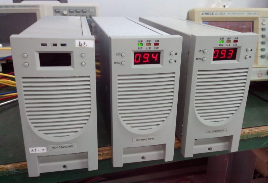 RD10A230H5充電電源模塊