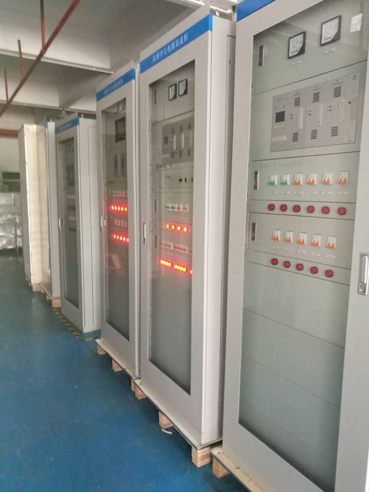 深圳市佳润达一体化电源新品上市