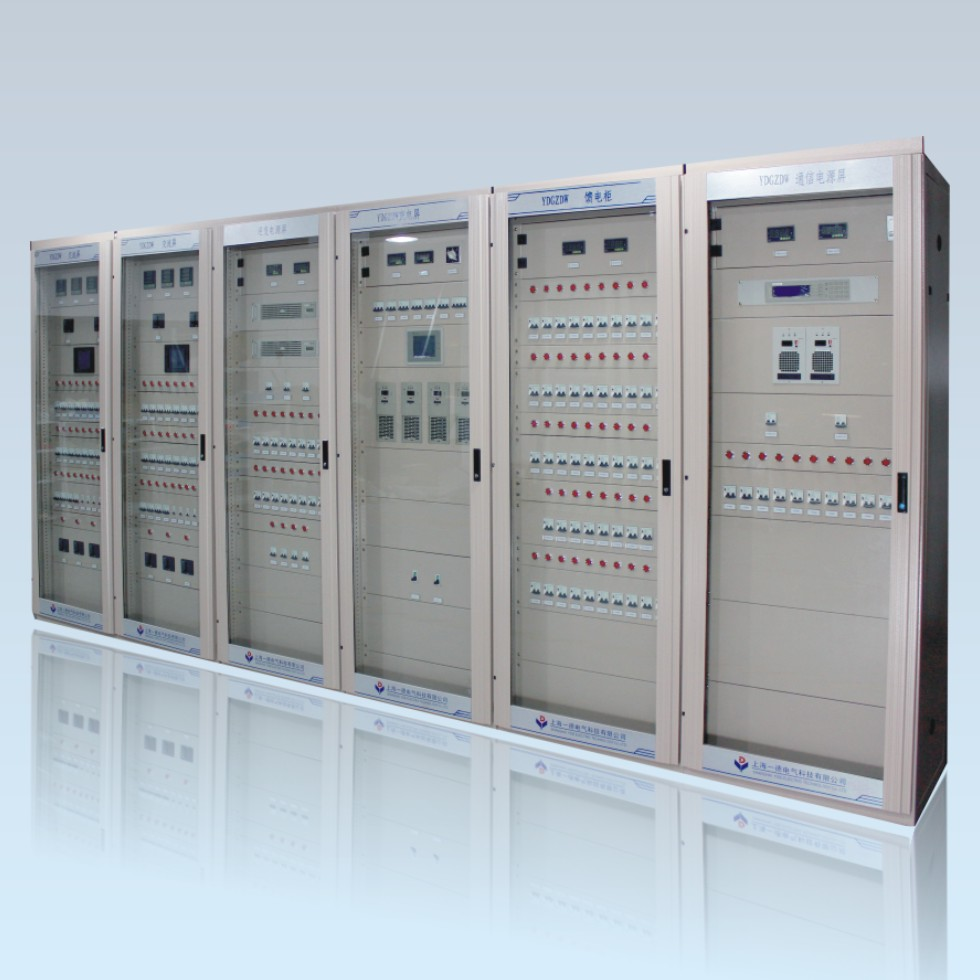 智能一體化交直流電源系統