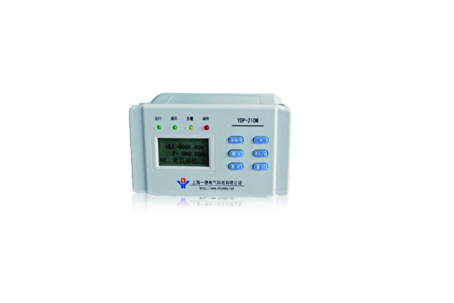 YDP-200M系列低压电机保护测控