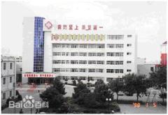 宁夏石嘴山第一人民医院