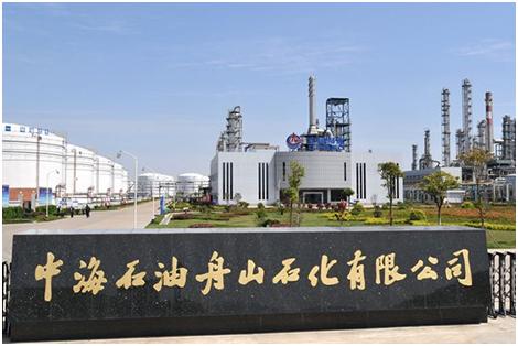 浙江舟山中海油光匯石油項目