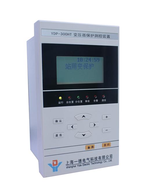 300H系列經濟型微機保護及自動裝置