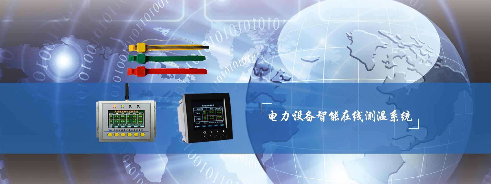 电源产品系统研发