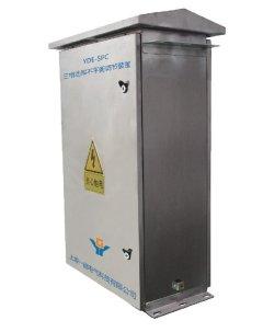 YDE-SPC三相不平衡綜合調節裝置