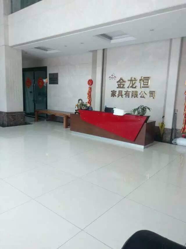广东金龙恒床垫