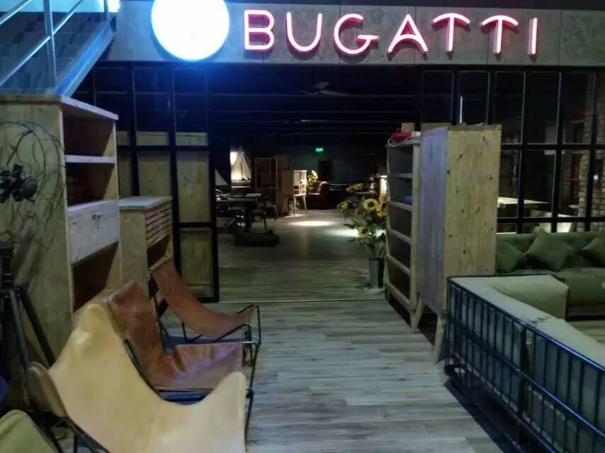 布加迪家具制造国际贸...