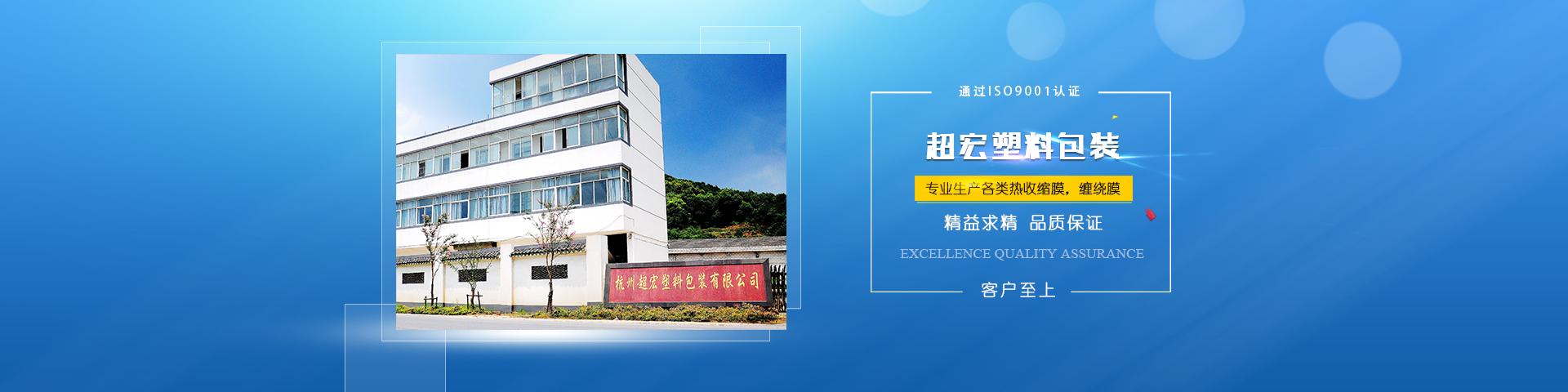 杭州PVC热收缩膜