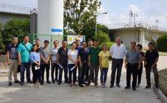TOMCO2水净化处理系统落户水厂