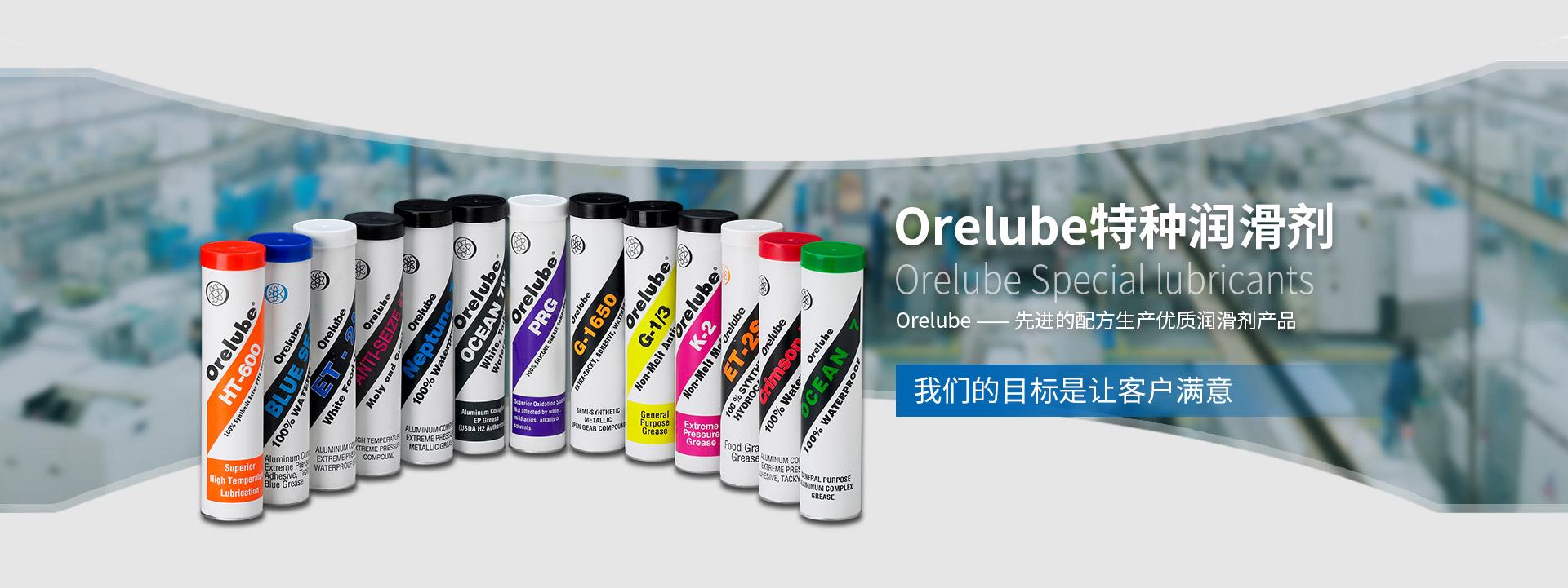 上海鸣华化工科技有限公司
