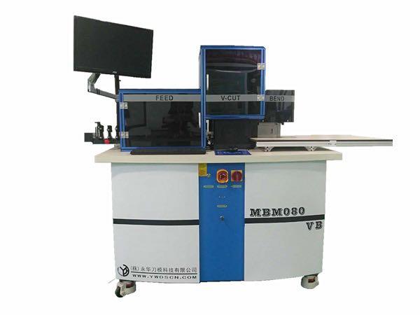 MBM080弯字机