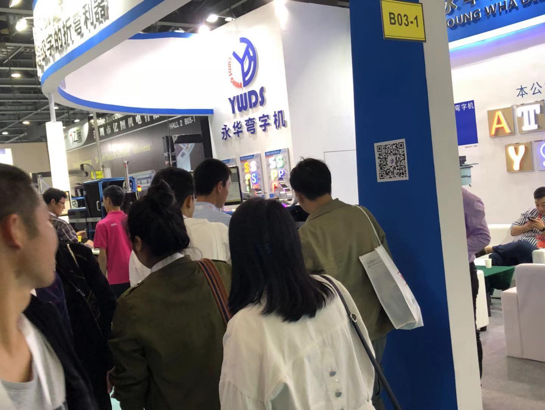 2019年广州迪培思第21届国际广告展