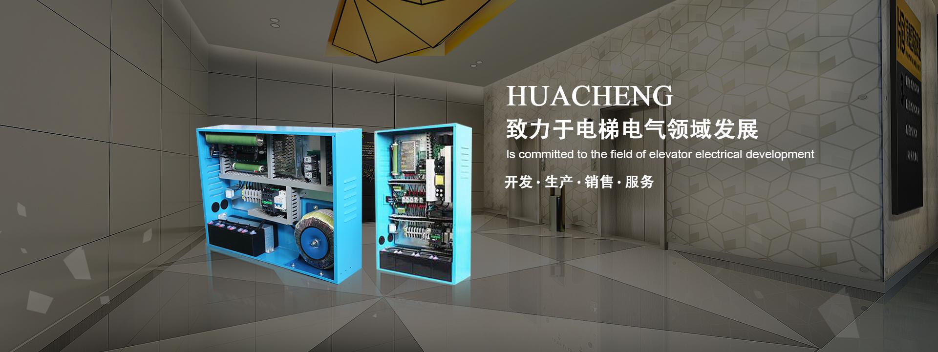 上海电梯节能装置
