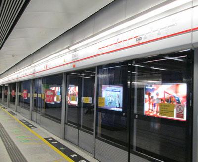 深圳地铁应用案例