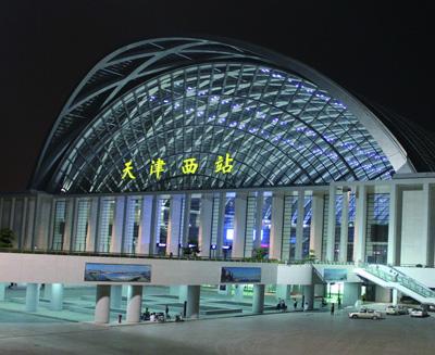 天津西站【应用案例】