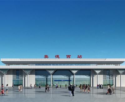 武广高铁英德西站【应用案例】