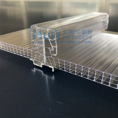 U型锁扣板系统(10mm中空)