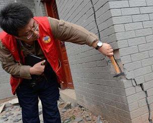 房屋检测与抗震鉴定