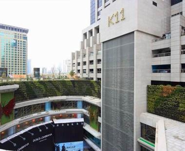 上海香港新世界大厦K11购物艺术馆修缮工程结构抗震鉴定——结构抗震能力鉴定_上海同瑞